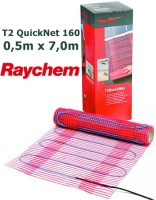 Нагревательный мат Raychem T2 QuickNet 160 3,5m