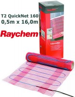 Нагревательный мат Raychem T2 QuickNet 160 8,0m