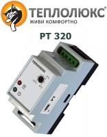 Терморегулятор Теплолюкс РТ 320 (на DIN-рейку, без датчика)