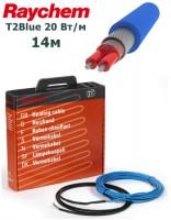 Нагревательный кабель Raychem T2Blue 20 Вт/м 14м