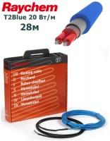Нагревательный кабель Raychem T2Blue 20 Вт/м 28м