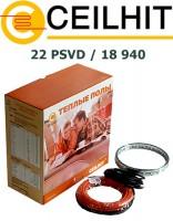 Двужильный экранированный кабель Ceilhit 22 PSVD / 18 940