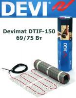Двухжильный нагревательный мат Devimat DTIF-150 69/75 Вт - 0,5м