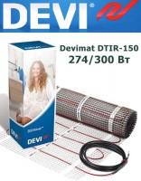 Двухжильный нагревательный мат Devimat DTIR-150 274/300 Вт - 2,0м