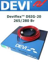 Одножильный кабель Deviflex DSIG-20 265/280 Вт 14м