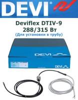 Нагревательный кабель для труб Deviflex DTIV-9 288/315 Вт 35 м