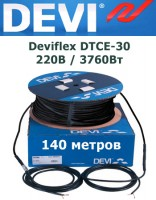 Нагревательный кабель Deviflex DTCE-30 220В / 3760Вт 140 м