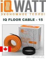 Греющий кабель IQ FLOOR CABLE - 15