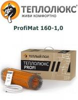 Теплый пол Теплолюкс ПРОФИ - ProfiMat 160-1,0